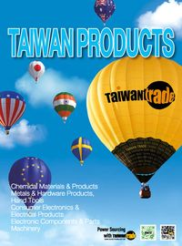Taiwan Products [2015]