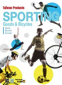 Sporting Goods & Bicycles [2016]