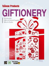 Giftionery [2016]:Gifts- Stationery- Houseware- Cultural and Creative
