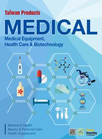 Medical Equipment- Health Care & Biotechnology [2016]